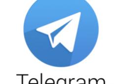 Cara Transaksi Pulsa Via Aplikasi Telegram di Leon Reload
